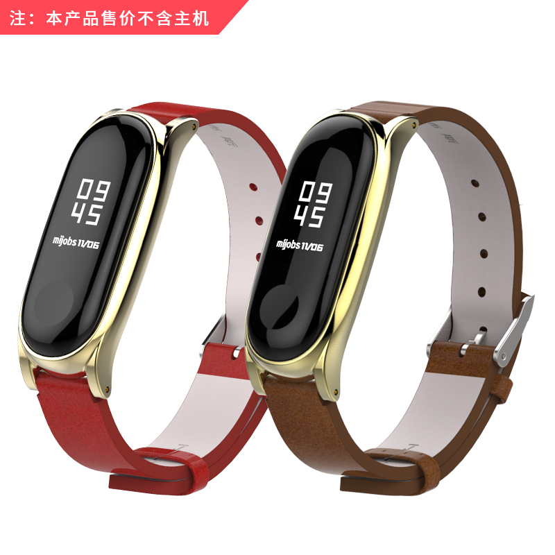 Image 2 - For Xiaomi Mi Band 3 PU Leather Strap Metal Frame for MiBand 3 Smart Bracelet PU Plus leather strap For Mi Band 3 Accessories-in Smart Accessories from Consumer Electronics
