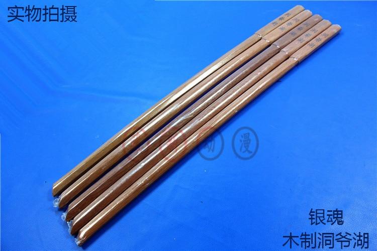 Κινούμενα σχέδια ξύλο katana gin tama Gintoki - Διακόσμηση σπιτιού - Φωτογραφία 5