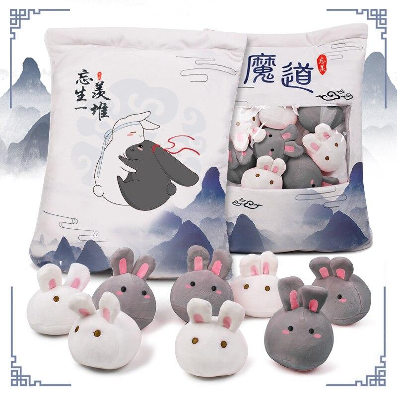 Anime Mo Dao Zu Shi Pillow with 8 Rabbit Filled PP Custom Wei WuXian Lan WangJi The Grandmaster of Demonic Collection For fan