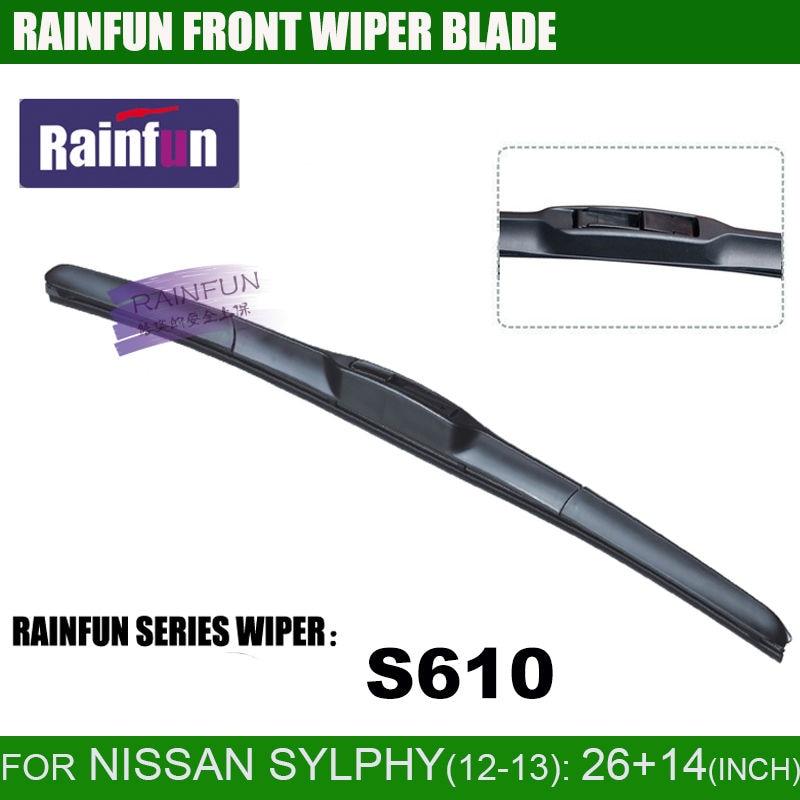 RAINFUN специализированная Автомобильная щетка стеклоочистителя для NISSAN SYLPHY(12-13), 26+ 14 дюймов автомобильный стеклоочиститель с высококачественной резиной, 2 шт в партии