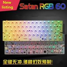 Envío libre pre-soldadas SMD luz Satanás GH60 RGB PCB Junta Programable DIY Teclado Mecánico HHKB Poker 2 Puro