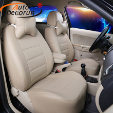 AutoDecorun custom fit car seats for Nissan cima seat cover for cars seat cushion PU leather covers car set pillowcover supports