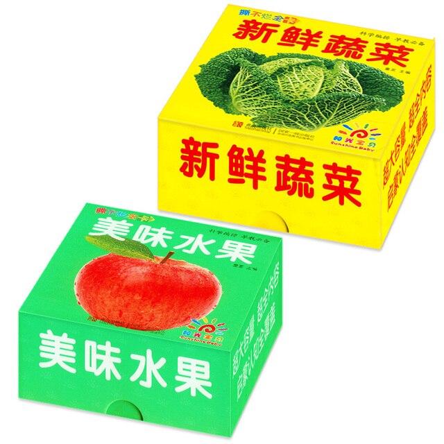Gemüse Und Obst Karten Früherziehung Bücher Chinesisch Lernen Und