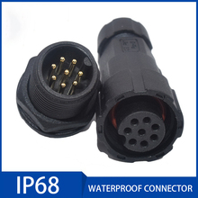 цена на Waterproof Connector IP68 M16 10.5mm Aviation Plug and Socket 2/3/4/5/6 PIn Male Female Docking Solid Needle Cable Connectors