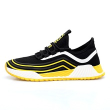 Men Running Shoes Sports Height Increasing Lifestyle Male Breathable Mens Gym Disruptor Tn chunky sneakers