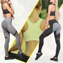 New High-quality Patchwork Mesh Sports Pants Yoga Sport Running Fitness Leggings Women wholesale