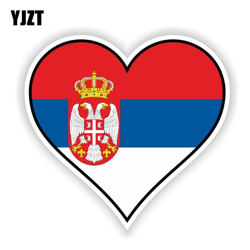 YJZT 14.2CM*13.3CM SERBIA Heart Flag Car Sticker Car Window Decal Accessories 6-1588