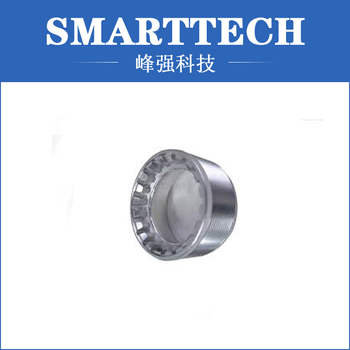 CNC Machining for Agriculture Industry