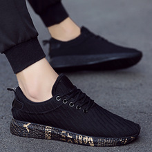 Spring/Autumn 2019 New Men Casual Shoes Breathable Flying Mesh Fashion Sneakers Lace-Up Light Shoes Men Comfortable High Quality fires spring autumn new models men shoes fashion comfortable casual shoes for male soft mesh lazy shoes high top sock sneakers