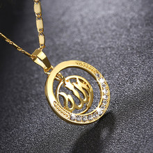 SONYA New Gold/Silver/Rose Gold Colors Arabic Islamic God Allah Pendant Necklace Muslim Women Charm Jewelry(China)