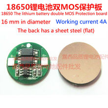 The 18500 panels 3.7V 18650 rechargeable lithium battery protection board, put the protection plate double MOS protection plate