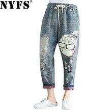 NYFS 2019 New Spring Autumn Women jeans loose Printing Harem pants Elastic waist