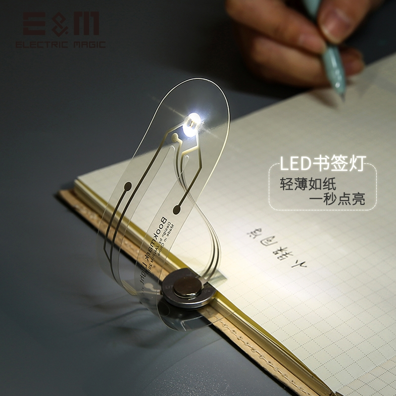 2PCS Ultrathin DIY LED Display Bookmark Reading Lamp Stand Creative Eye Protective Luminous Nightlight Stationery Supplies