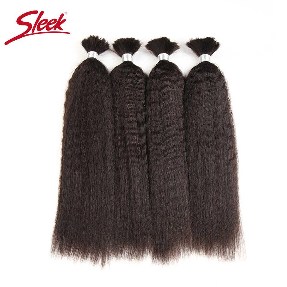 Гладкие Remy бразильские яки человеческие волосы в плетении пряди волос для плетения в естественном цвете 8 до 30 дюймов коса без уток волос оптом