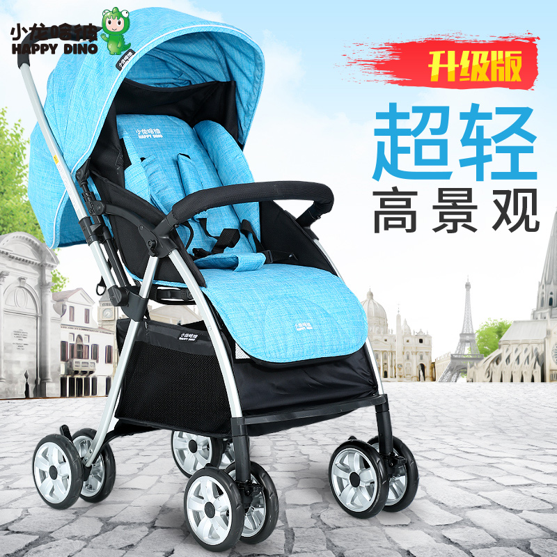 Crong dharmakara baby light of tuha baby stroller child wheelbarrow four seasons lc598