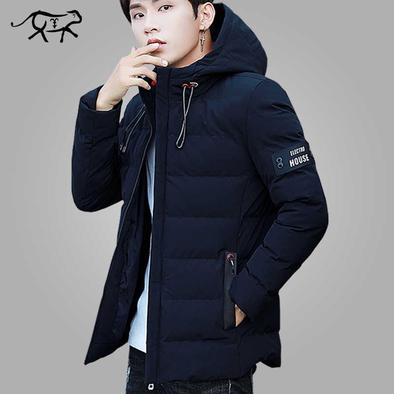 2018 брендовая зимняя куртка Мужская Теплая стеганая с капюшоном пальто  Модная Повседневная пуховая Парка мужская куртка 1e3ac05fa8d