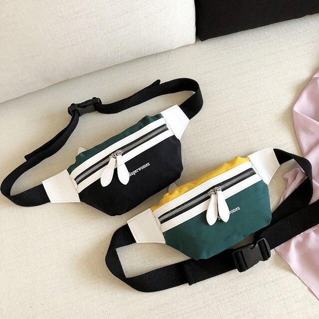 FSISLOVER Sport Bag Belt  3