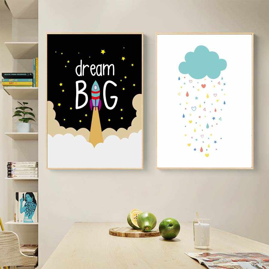 Dream Big Rainy Rocket Printing On Wall For Kids Bedroom Canvas Painting Modern Home Decor Modular Wall Picture Art Poster Mural