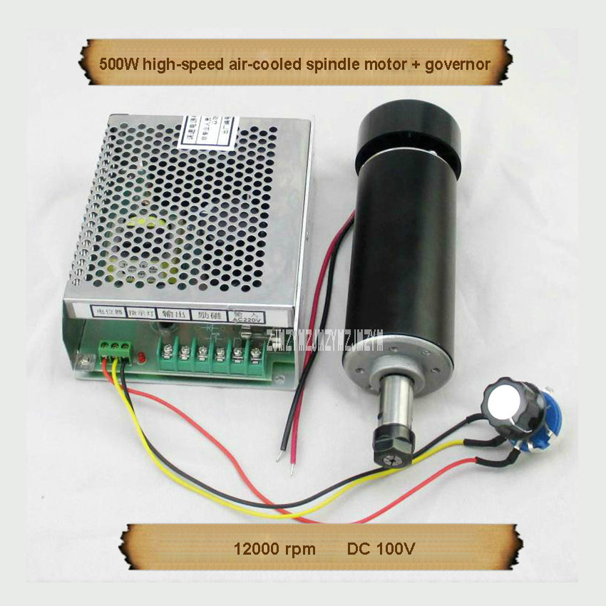 Air Cooled 0.5kw Air Cooled Spindle ER11 Chuck CNC 500W Spindle Motor DC100V 0.55NM 12000 RPM + Power Supply Speed Governor 500w spindle motor 0 5kw air cooled spindle er11 collet chuck adjustable power supply speed governor for pcb milling machine