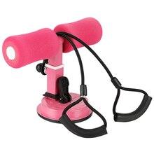 Sit Ups Assistant устройство здоровый живот похудеть тренажерный зал тренировки Бодибилдинг дома фитнес присоска держатель оборудование