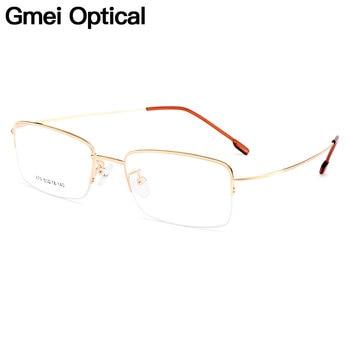 Gmei Optical Men Ultra-Light Semi-Rimless Memory Titanium Alloy Glasses Frames for Myopia Presbyopia Reading Spectacles Y879