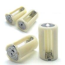 4 шт. держатель батареи Коробка Конвертор 3 AA к 1D 3xAA к D параллельный адаптер