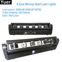 6 глаз Перемещение лазерной головки огни движущиеся головы звуковое оборудование для вечеринки диско шар лазерный сценический свет проект