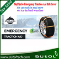 2016 New Released ZipClipGo Emergency Traction Snow Chains Aid life saver for car ,truck which is stuck in Road