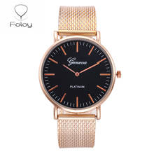 Foloy Business Men sport Watch Quality Fashion Geneva Roman Numerals Faux Leather Analog Quartz gentleman watches Clock Gift men women geneva stainless steel band analog roman numerals quartz wrist watch