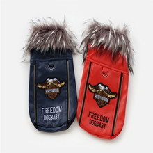 A01 2015 Newest style Pet leather jacket for dog clothes Pet dog coats jackets winter warm dog clothing coat clothes for dogs