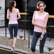 Solid Vest+Seven cents pants 2-piece Women's Yoga Set Spoertswear Suit Fitness Breathable Female Nylon Capri Leggings and Vest