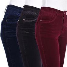 Высокое качество, женские осенне-зимние вельветовые расклешенные сапоги, укороченные штаны, женские брюки с высокой талией, расклешенные брюки