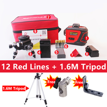 Fukuda Brand 12Lines 3D MW-93T-3R Laser Level Self-Leveling 360 Horizontal And Vertical Cross Super Powerful red Laser Beam цены онлайн