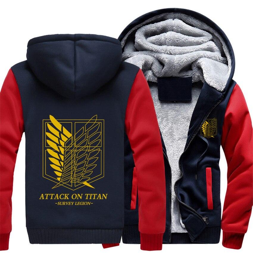 Атака на Титанов Косплэй свитер с капюшоном повседневные толстовки куртка пальто только обследования корпуса логотип Косплэй костюм