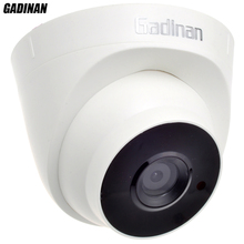 GADINAN H.265 2MP 3MP 4MP Optional Dome IP Camera Indoor IR HD Security 3pcs Array IR Night Vision P2P CCTV IP Cam ONVIF XMEYE