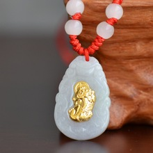 Hetian Jade Pendant For Men Women High Quality Necklace Unisex Hot Sale