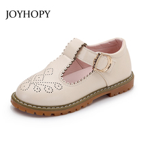 PU Leather Vintage Kids Shoes