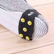 1 пара прочный нескользящий 5-обувь с заклепками покрывает снег лед альпинистские шипы Захваты Crampon бутсы инструменты для наружного путешествия
