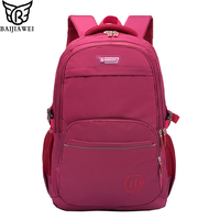 BAIJIAWEI New Simple Children School Bag Boys Girls Casual Waterproof Backpack Large Capacity Shoulder Bags Kids Bag