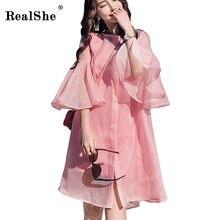 RealShe cuello redondo de las mujeres chaqueta de moda Chaqueta de manga  Organza Rosa chaqueta de 10d997a8ec3a1