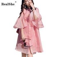 RealShe Round Collar Cardigan Women Jacket Fashion Ruffle Sleeve Pink Organza Summer Jacket Women Casual Jackets Coats Womens