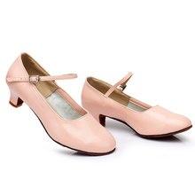 NOUVEAU Femmes Moderne Latine Tango Chaussures De Danse À L'intérieur Semelle En Daim À Talons Hauts 4 cm Chaussures de Danse Adultes Salsa Chaussures