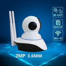 1080 P HD Wi-fi câmeras IP 2MP IR Sem Fio visão câmeras PTZ