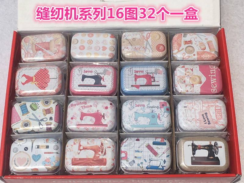 32pc/lot  Sewing Machine Style Mini Cover Iron Tin Case / Can/ Pill Pencil Box / Small Kit/candy Storage Gift Box