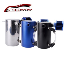 SPEEDWOW 0.5L Aluminum Racing Oil Catch Reservoir Tank Can Oil Tank With Filter Engine Oil Catch Reservoir Breather Tank Can speedwow universal aluminum engine oil catch reservoir breather tank can with vacuum pressure gauge oil catch tank can