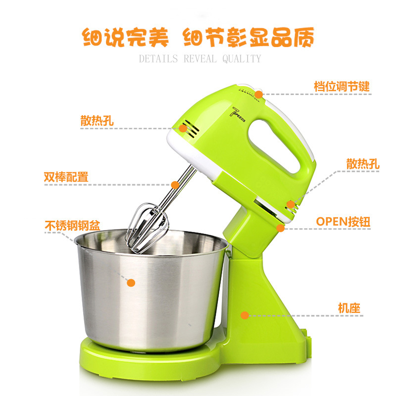 hand held and stand family mini egg mixer food blender flour mixer bread mixer machine kitchen appliances kneading bowl