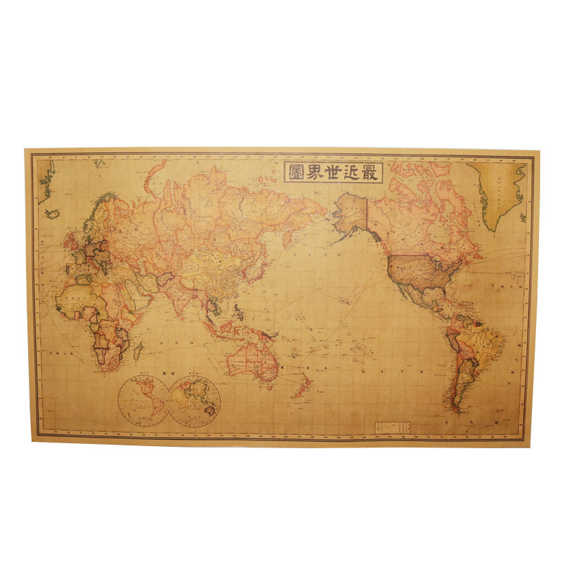 2 Pcs Large Vintage World Poster Map Office Supplies Antique Poster Wall Chart Retro Paper Matte Kraft Paper Map Poster World