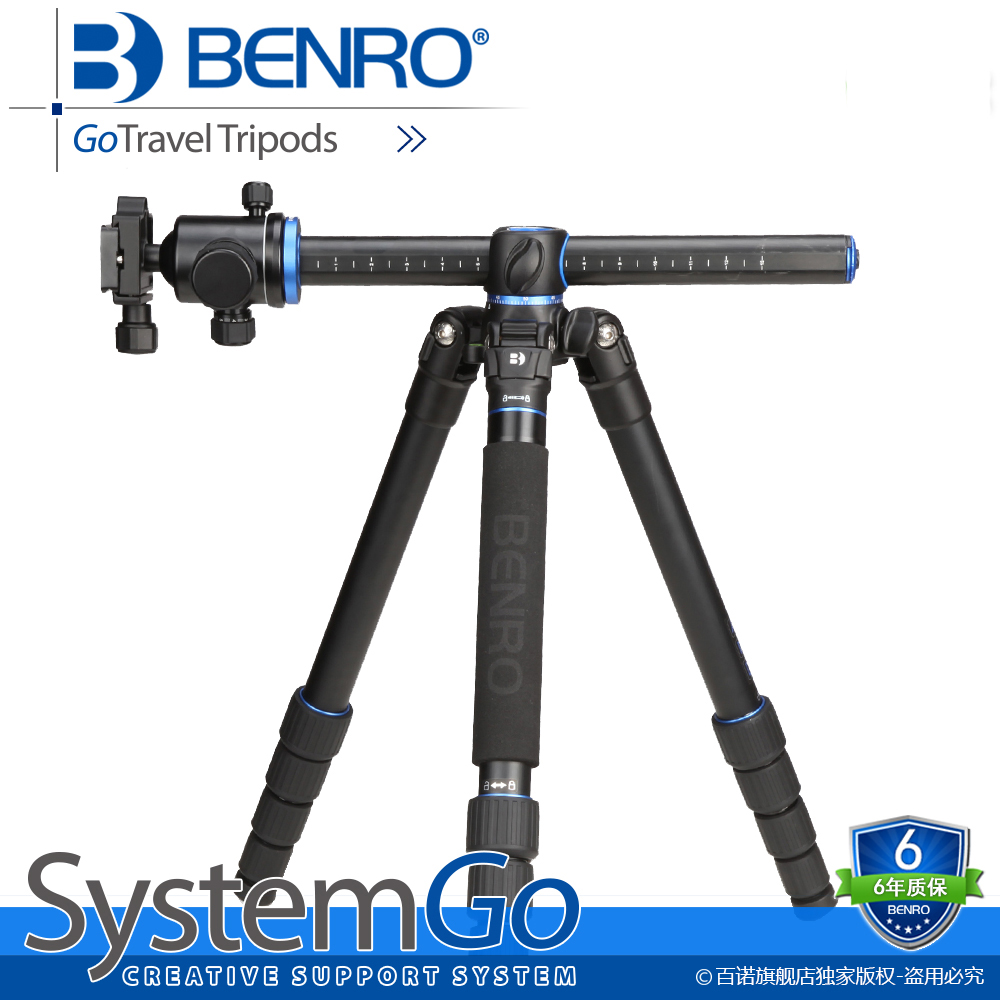 Benro GA269TB2 Tripods Aluminum Camera Tripod Monopod For Camera With B2 Ballhead 5 Section Max Loading 14kg DHL Free Shipping