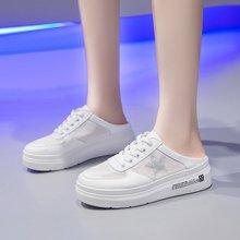 2019 潮の靴夏メッシュ通気性白靴ガールズハーフスリッパ厚底ビッグ子供学生トレンド靴