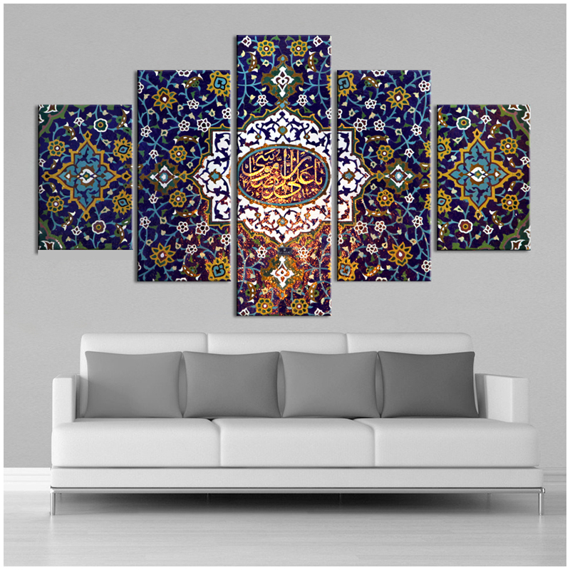 5Pieces Islamic mandala 5d diy Mozaik puzzle wedding decoration diamond painting full square drill embroidery rhinestoneZP 2056